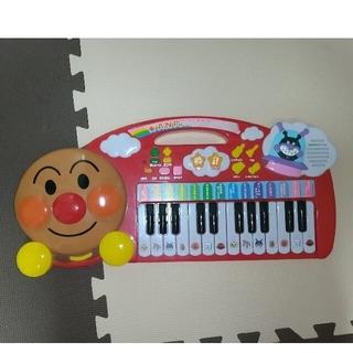 アンパンマン キーボード(楽器のおもちゃ)