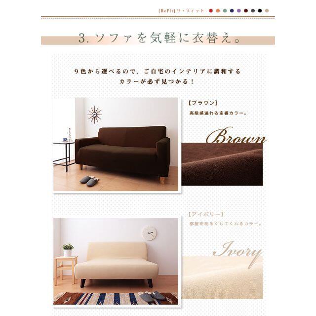 ソファーカバー 2人掛け 肘なし 2人用 インテリア/住まい/日用品のソファ/ソファベッド(ソファカバー)の商品写真