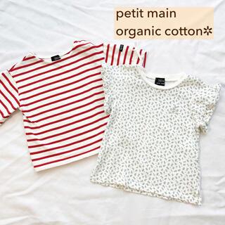 petit main - プティマイン petit main 半袖 Tシャツ トップス 90 100