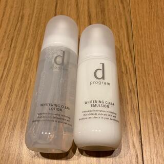 d program - dプログラム ホワイトニング化粧水乳液