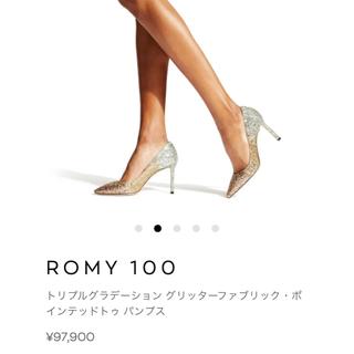 JIMMY CHOO - 【新品】Jimmy Choo ROMY 100 34 1/2 ゴールド シルバー