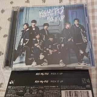 Kis-My-Ft2 - PICK IT UP(初回生産限定盤B)