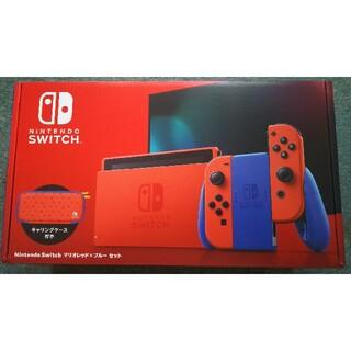 Nintendo Switch - 【新品未使用】Nintendo Switch マリオレッド×ブルー セット 本体