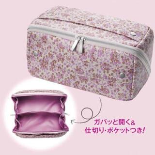 小学館 - 【美的】5月号付録 田中みな実×CLANE コラボポーチ