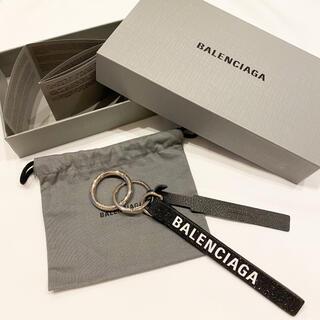 Balenciaga - 新品 バレンシアガ キーリング エブリデイ ブラック 美品 レア キーホルダ