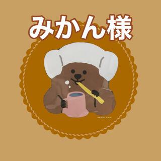 みかん様専用ページ(アイドルグッズ)