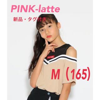 ピンクラテ(PINK-latte)の【新品】ピンクラテ メッシュ 切替え肩あきトップス Tシャツ M 165(Tシャツ(半袖/袖なし))