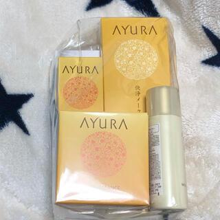 AYURA - アユーラ AYURA 5点セット 新品未開封