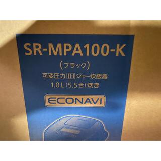 Panasonic - 【パナソニック】IH炊飯器