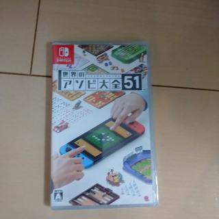 Nintendo Switch - 世界のアソビ大全51 Switch ③