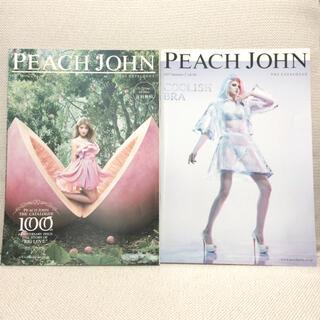 ピーチジョン(PEACH JOHN)のピーチジョン(PEACH JOHN) カタログ ローラ 2017年春夏2冊セット(ファッション)