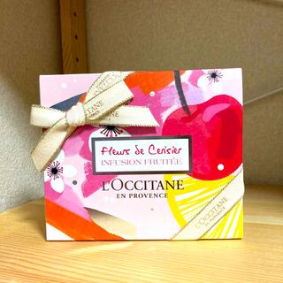 ロクシタン(L'OCCITANE)のL'OCCITANE  ロクシタン チェリーライムファーストキット(ボディローション/ミルク)