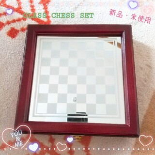 GLASS CHESS SET WITH WOODEN CASE☆新品未使用(オセロ/チェス)
