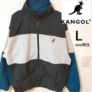 カンゴール(KANGOL)の美品 KANGOL ナイロンジャケット オーバーサイズ メンズ L 即日対応(ナイロンジャケット)