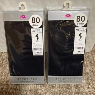 イオン(AEON)のタイツ80デニール☆2セット(タイツ/ストッキング)