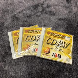 フジフイルム(富士フイルム)のオーディオ用 CD-RW 3枚セット(その他)