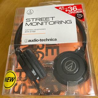 audio-technica - ヘッドホン