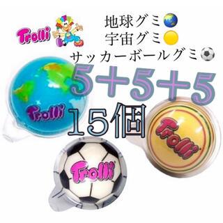 地球グミ 宇宙グミ サッカーボールグミ 韓国 ASMR