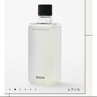 SHISEIDO (資生堂) - BAUM ハイドロエッセンス ローション レフィル