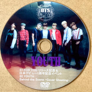 防弾少年団(BTS) - BTS YOUTH ●DVD●