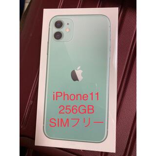 iPhone - iPhone11 256GB グリーン SIMフリー