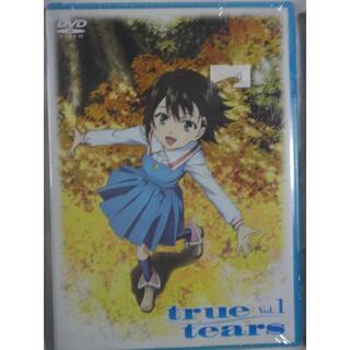 true tears DVD vol.1(アニメ)