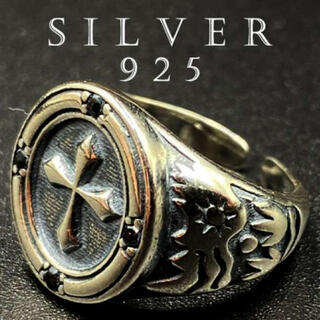 シルバー925 クロスデザイン カレッジリング シルバーリング 指輪 25A F