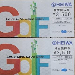 ヘイワ(平和)の HEIWA 平和 PGM 株主優待券1枚3500円×2 7000円分 有効期限(ゴルフ場)