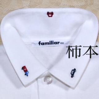 familiar - 新品 ‼️現行品‼️ familiar   長袖ブラウス size100cm