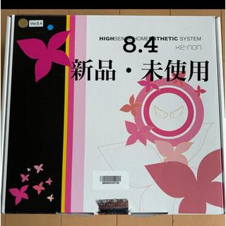 Kaenon - 新品・未使用 ケノン8.4