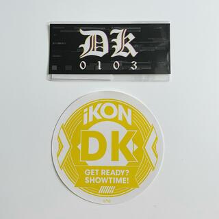 アイコン(iKON)のDK ステッカー(アイドルグッズ)