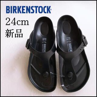 BIRKENSTOCK - 新品 ビルケンシュトック ギゼ 黒 24 EVA Gizeh ブラック