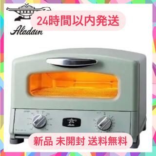 アラジン グラファイトグリル&トースター4枚焼き CAT-G13A/G