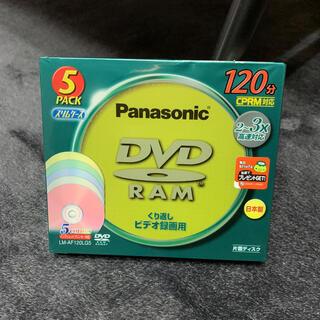 パナソニック(Panasonic)のパナソニック DVD-RAM 120分 5枚セット(その他)