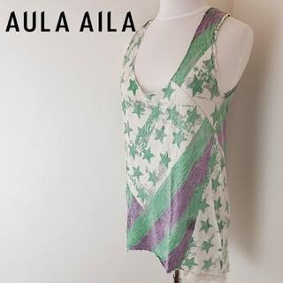 アウラアイラ(AULA AILA)のAULAAILA/星柄プリントタンクトップ/アウラアイラ(タンクトップ)