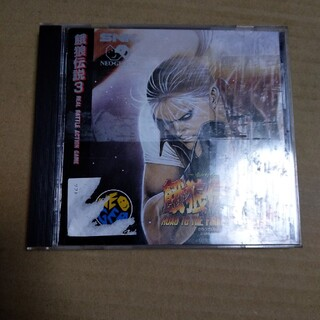 エスエヌケイ(SNK)のNCD 餓狼伝説3(家庭用ゲームソフト)