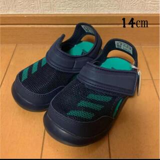 アディダス(adidas)の新品未使用 adidas 14㎝ サンダル アディダス キッズ JbY(サンダル)