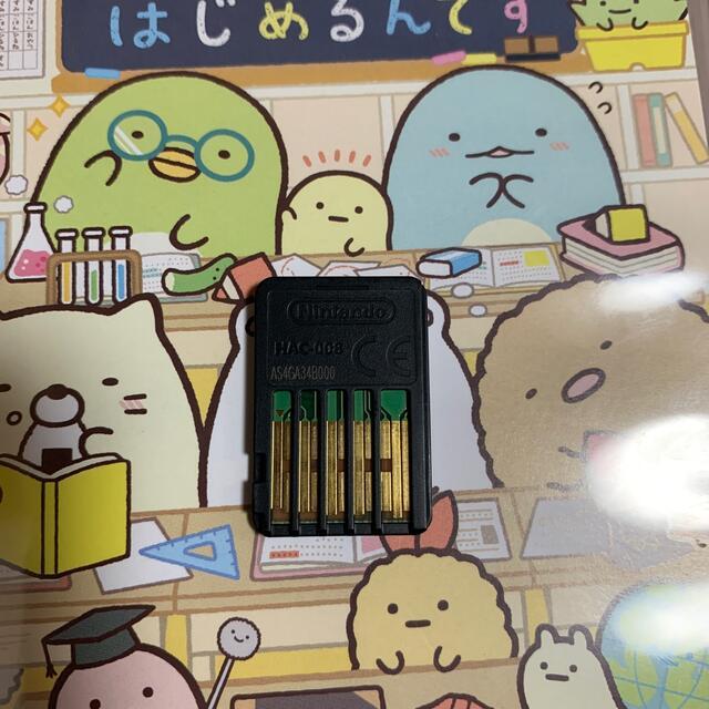 Nintendo Switch(ニンテンドースイッチ)のすみっコぐらし 学校生活はじめるんです Switch エンタメ/ホビーのゲームソフト/ゲーム機本体(家庭用ゲームソフト)の商品写真