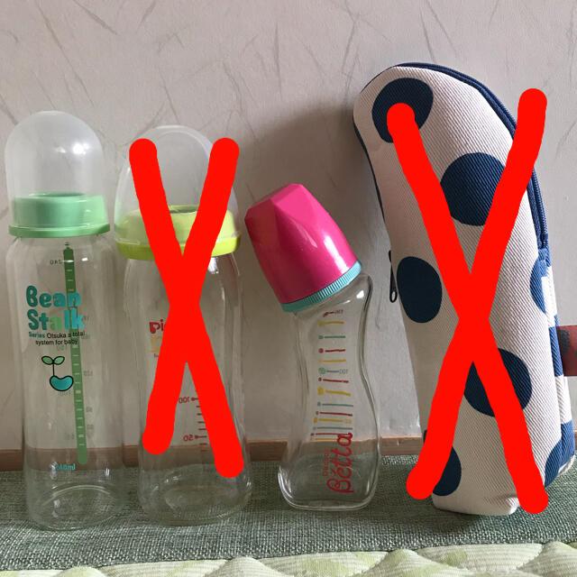 哺乳瓶 2本セット キッズ/ベビー/マタニティの授乳/お食事用品(哺乳ビン)の商品写真