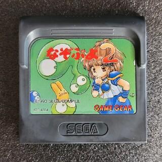 セガ(SEGA)のゲームギアソフト なぞぷよ2 GAME GEAR(携帯用ゲームソフト)
