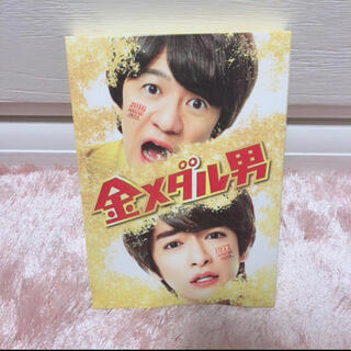 ヘイセイジャンプ(Hey! Say! JUMP)の金メダル男 知念侑李 DVD BOX 初回限定版(日本映画)