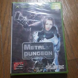エックスボックス(Xbox)の新品 メタルダンジョン xbox(家庭用ゲームソフト)