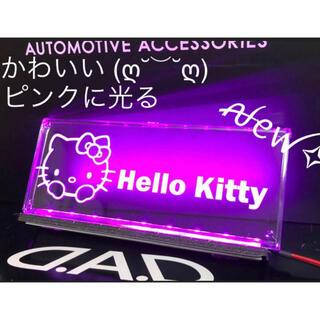 かわいい ハローキティ HELLO KITTY ピンクに光るアクリルプレート