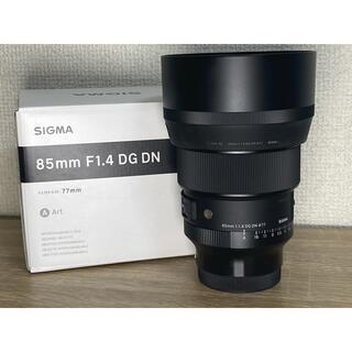SIGMA - SIGMA 85mm f1.4 DG DN art