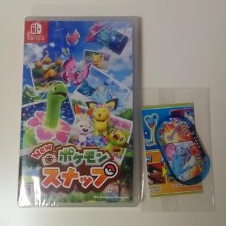 ニンテンドースイッチ(Nintendo Switch)の(未開封)New ポケモンスナップ 特典付き Switch(家庭用ゲームソフト)