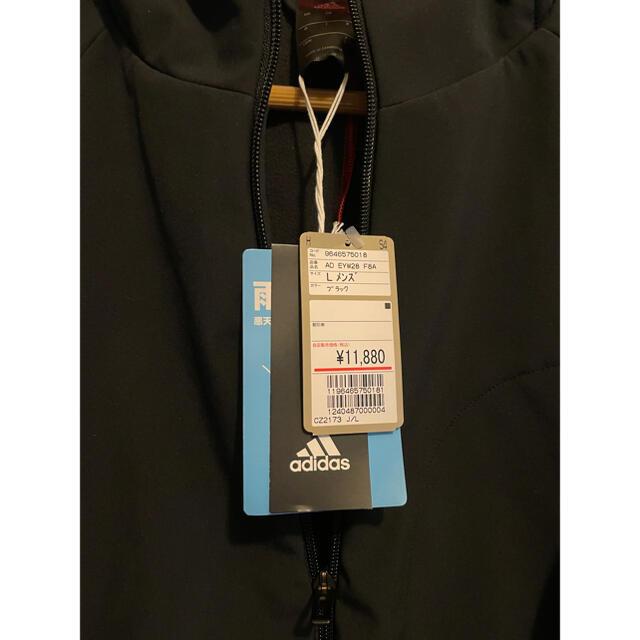 adidas(アディダス)のアディダス L MH 撥水ウルトラウォームジャケット IXG28-GE0409 メンズのトップス(ジャージ)の商品写真