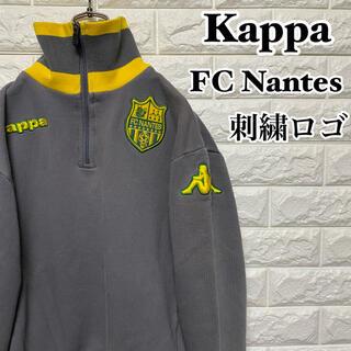 【Kappa】FCナント 刺繍ロゴ ハーフジップスウェット