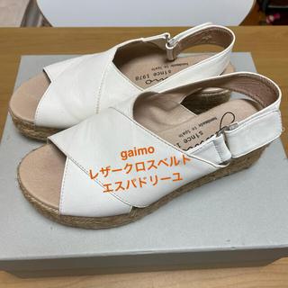 gaimo - 【美品】gaimo レザークロスベルト エスパドリーユ サンダル 白