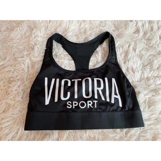 ヴィクトリアズシークレット(Victoria's Secret)のビクトリアシークレット スポーツブラ(ブラ)
