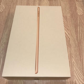 Apple - iPad mini 5 64G wifi gold +Apple pencil